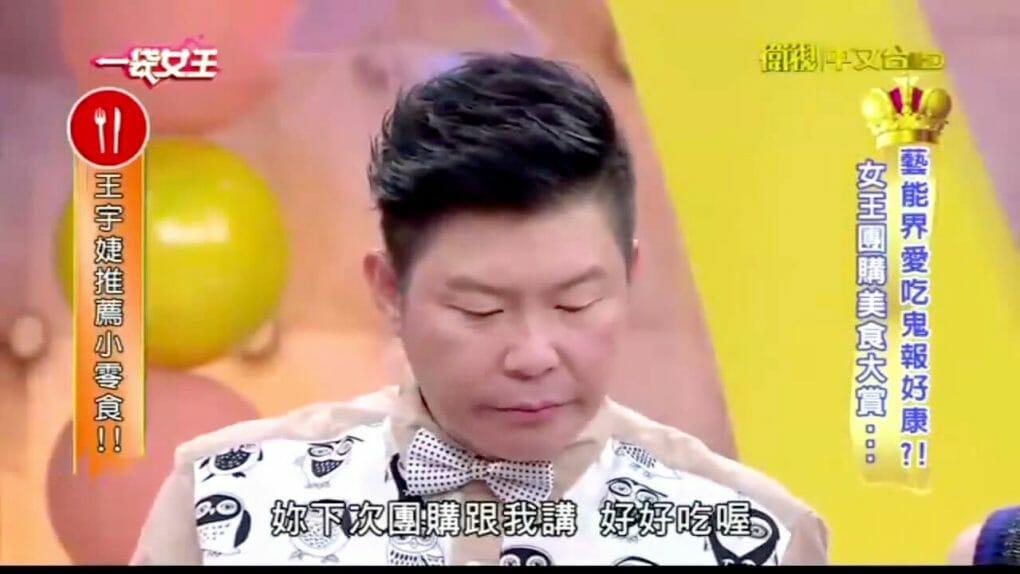《一袋女王》王宇婕推薦團購小零食三風製麵小麥燒 - 13