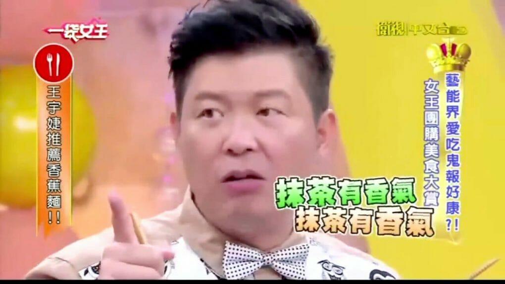 《一袋女王》王宇婕推薦創意麵食三風製麵香蕉麵、抹茶麵 - 18