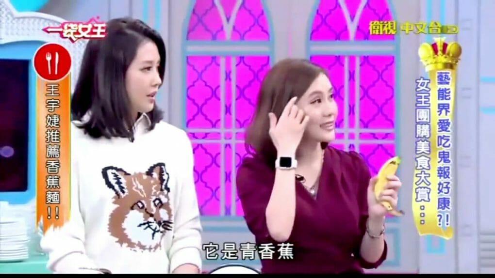 《一袋女王》王宇婕推薦創意麵食三風製麵香蕉麵、抹茶麵 - 10