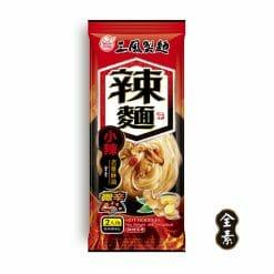 老薑麻油乾麵線 - 9