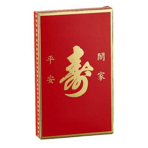 【加購】裝6束麵線的燙金外盒(不含內容物) - 4