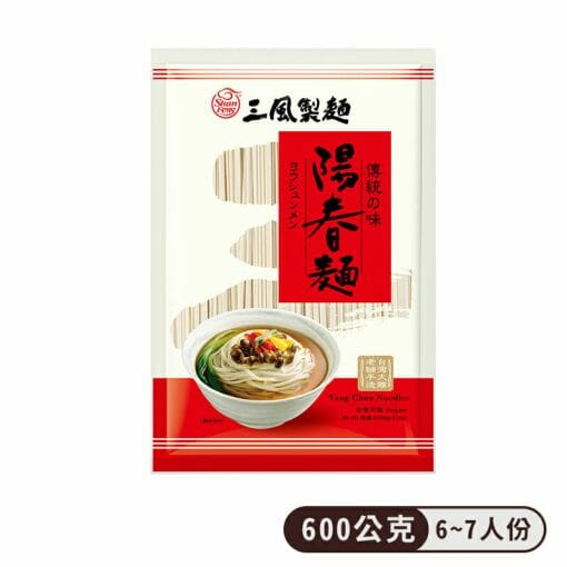 三風製麵 陽春麵 600克 - 7