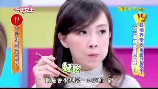 抹茶麵 - 8