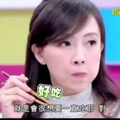 抹茶麵 - 12