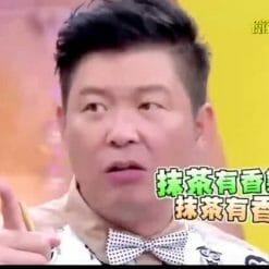 抹茶麵 - 11