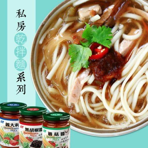 2入百福麵+1罐全素拌醬 - 7