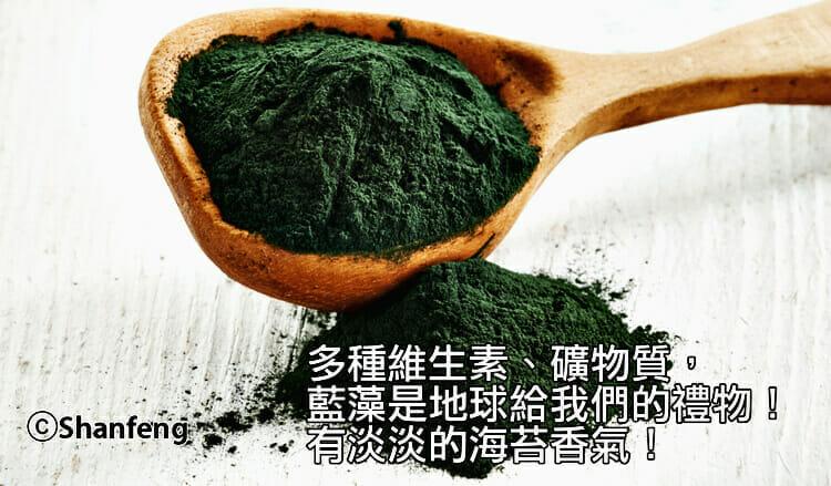 藍藻麵 - 8