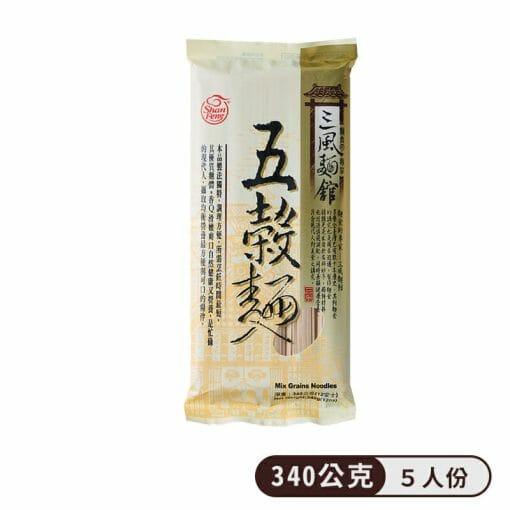 五穀麵 - 7