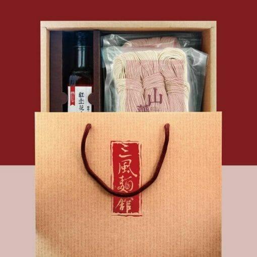 山藥麵線紅土花生油禮盒 - 9