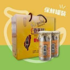 台灣香蕉麵禮盒 - 12