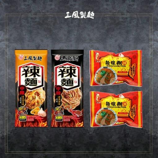 辣麵麵線糊綜合組(經典原味x1, 香蒜原味x1,海鮮麵線x2) - 4
