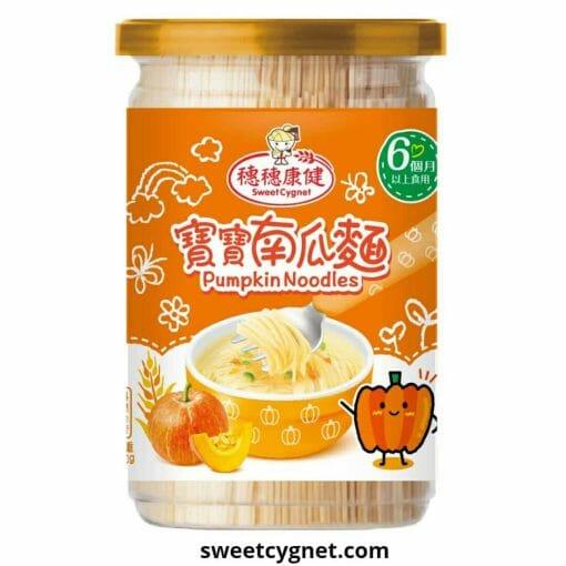 穗穗康健寶寶麵 台灣製的無鹽寶寶麵線 - 9