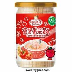 穗穗康健寶寶麵 台灣製的無鹽寶寶麵線 - 16