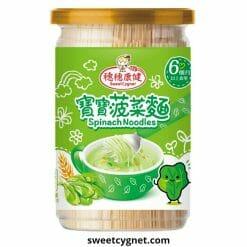 穗穗康健寶寶麵 台灣製的無鹽寶寶麵線 - 15