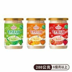 穗穗康健寶寶麵