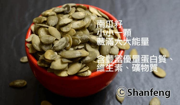 限量現貨-台灣小麥燒桶 - 17