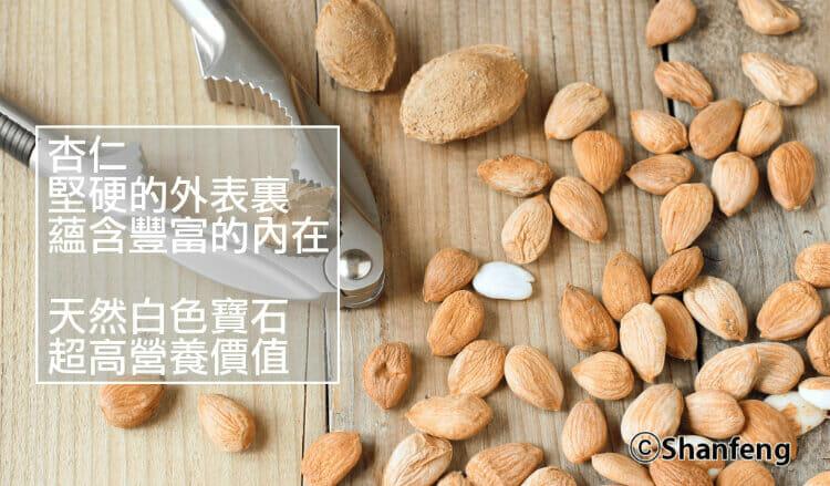 限量現貨-台灣小麥燒桶 - 19