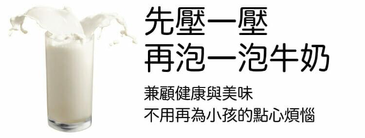 限量現貨-台灣小麥燒桶 - 21