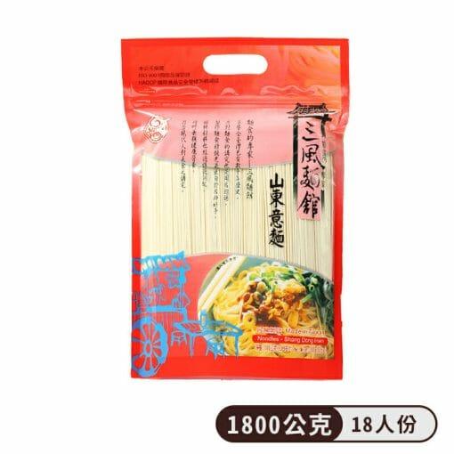 山東意麵經濟包 - 7