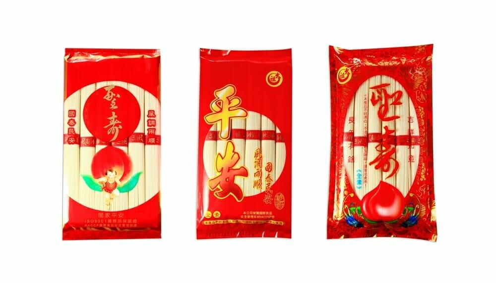 【加購】裝6束麵線的燙金外盒(不含內容物) - 5