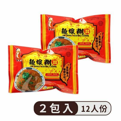 百福海鮮風味麵線糊2入組 - 7