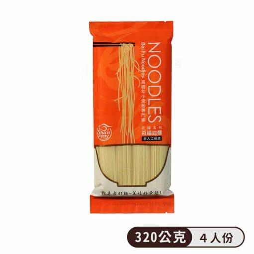 百福薑黃油麵 - 7