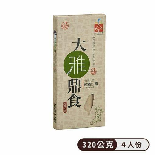 大雅鼎食紅薏仁麵 - 7