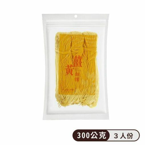 薑黃麵線 - 7