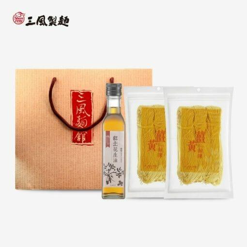 薑黃麵線紅土花生油禮盒 - 7