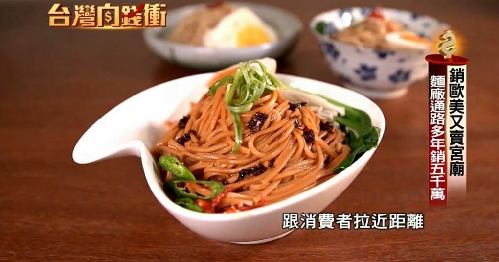 三風食品辣椒麵