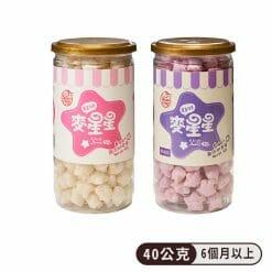 穗穗康健麥星星,用麥製作的寶寶磨牙餅,無添加鹽份,讓寶寶吃了無負擔