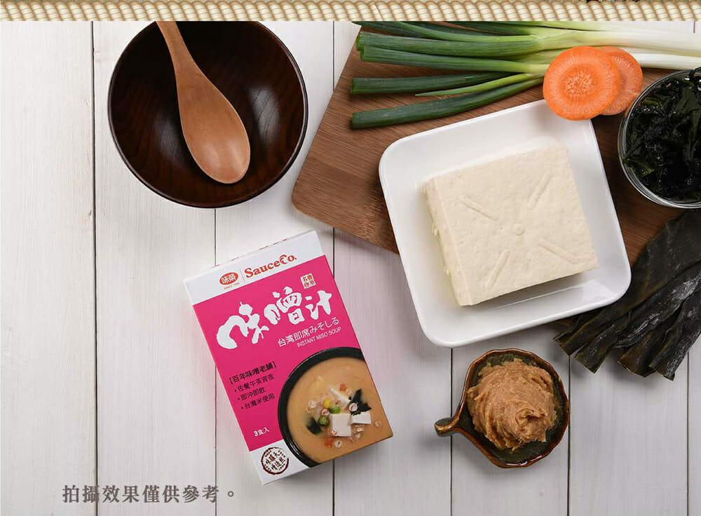 豐原名物-味噌汁(葷)3食入 - 16