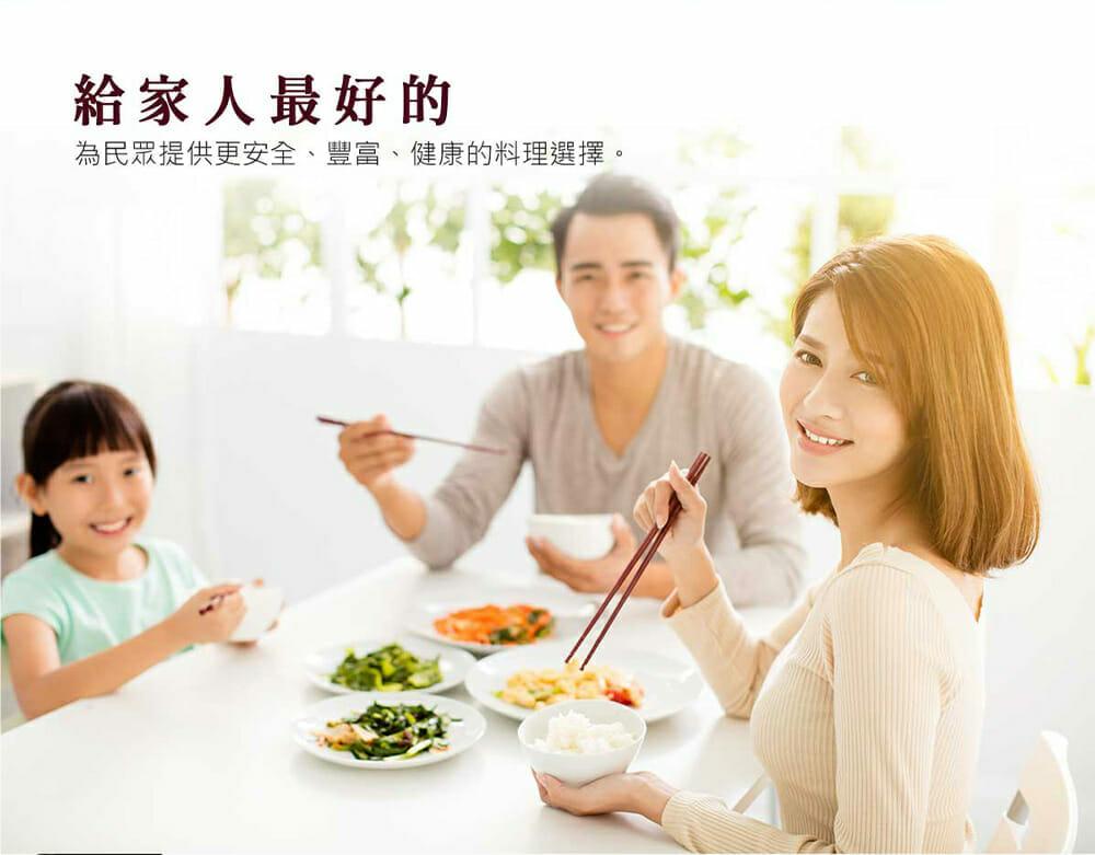 豐原名物-味噌汁(葷)3食入 - 17