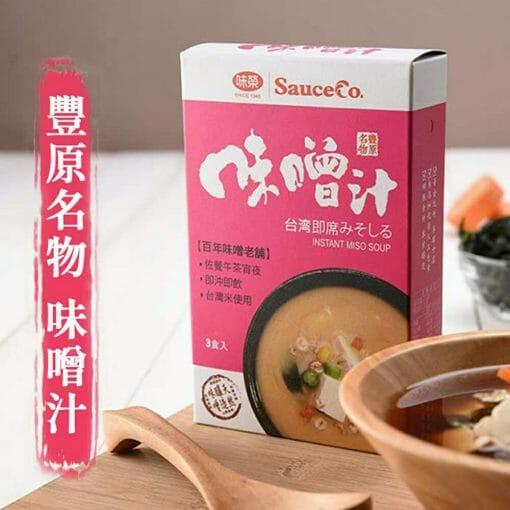 豐原名物-味噌汁(葷)3食入 - 7