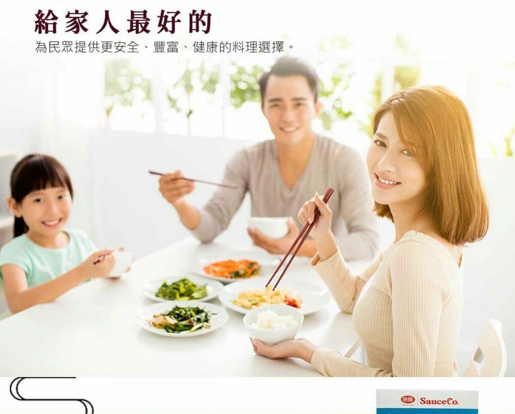 豐原名物-味噌汁(素)3食入 - 16