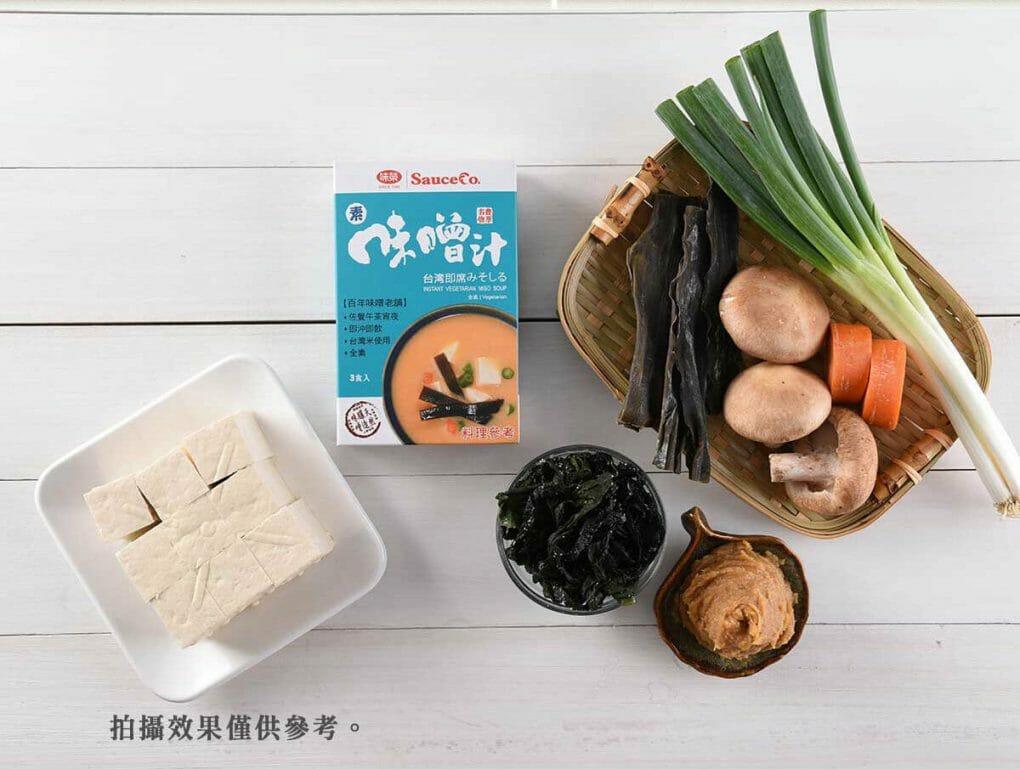 豐原名物-味噌汁(素)3食入 - 15
