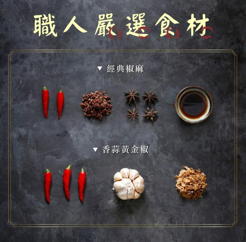 辣麵麵線糊綜合組(經典原味x1, 香蒜原味x1,海鮮麵線x2) - 12
